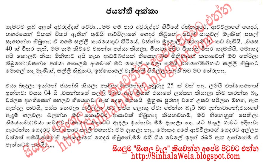 Srilankan Sex Geschichte — foto 8