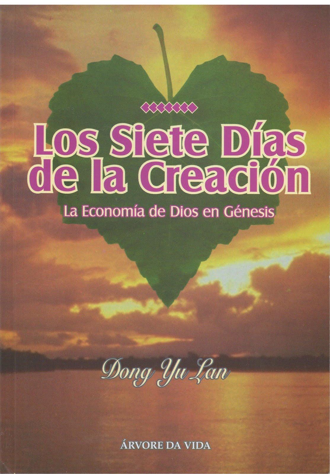 Siete Dias De La Creacion