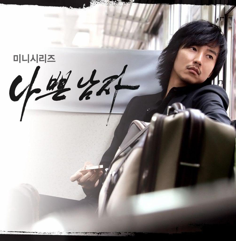 Sinopsis Drama dan Film Korea: Bad Guy episode 1