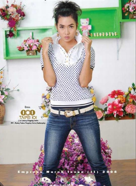 Celebrity Image Gallery Myanmar Model Girl Moehayko-3753