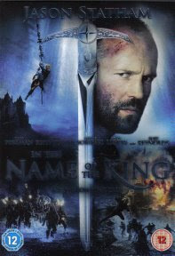 Heropress Dvd Of The Week In The Name Of The King A Dungeon