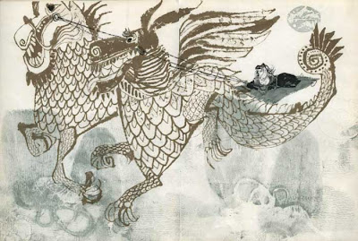 Two page spread from Sam of two golden dragons pulling Sam through the air
