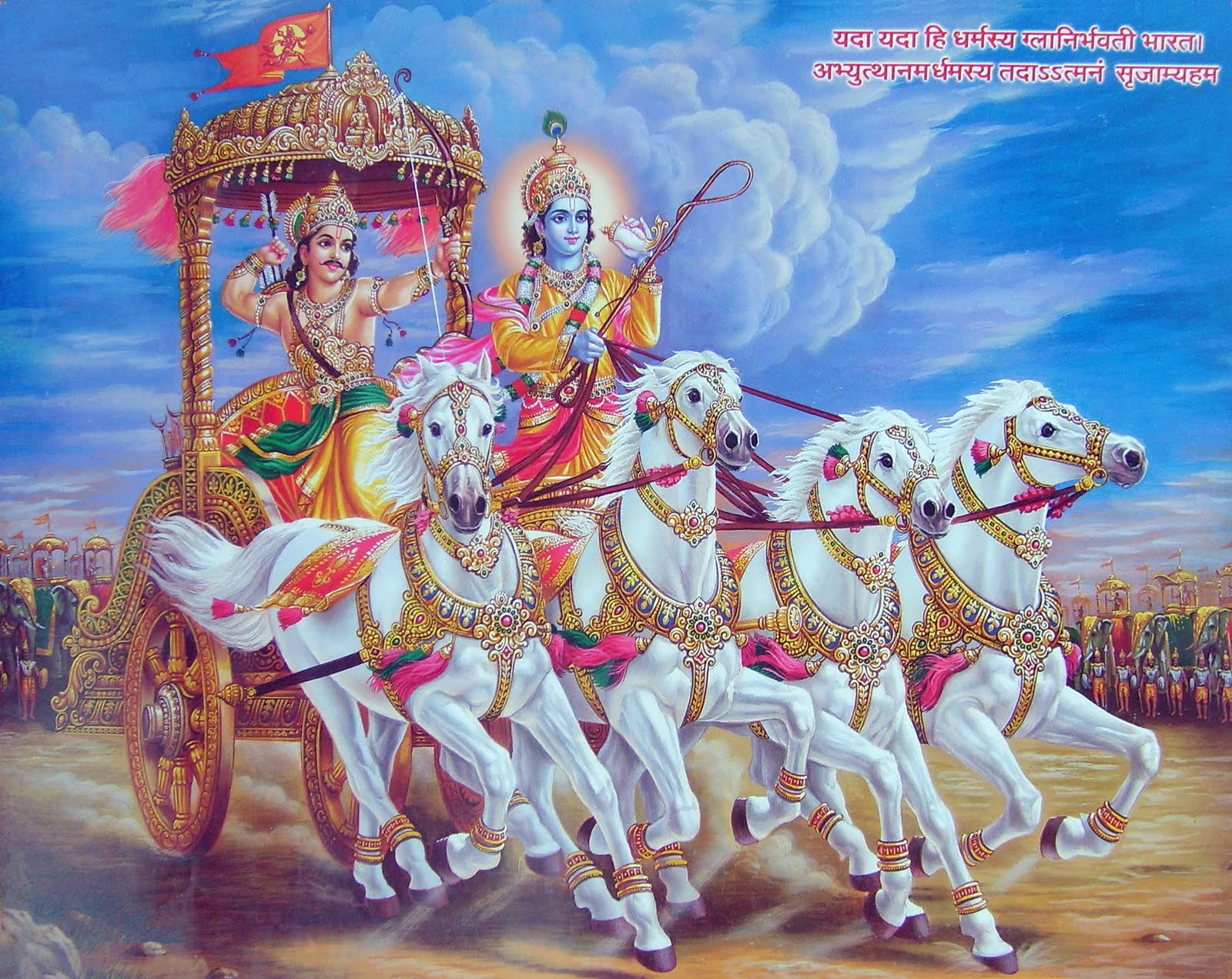 Geetha saram in telugu