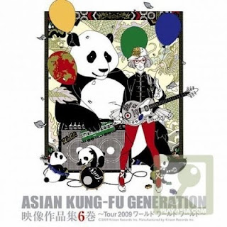 Are asian fu generation kung mp3 rewrite about will