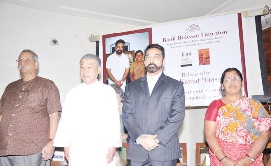 Gemini Ganesan Biography Book Launch Stills Photo Gallery: Kamal Launches Thorn And Rooms Book Event Photo Gallery