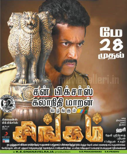 Surya Singam Movie Posters