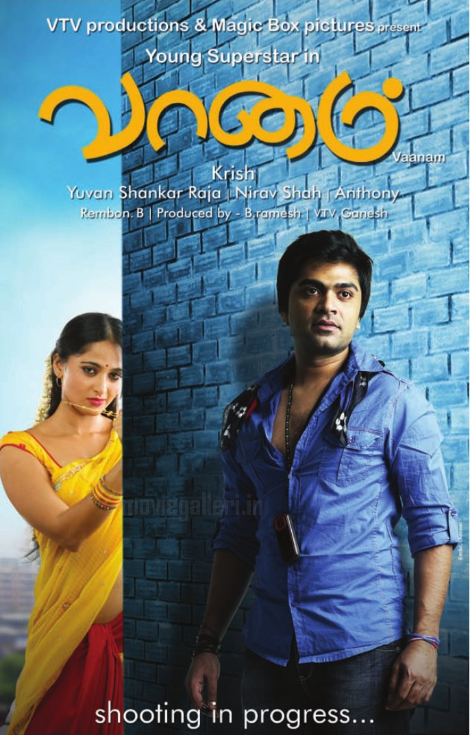 SIMBU | ANUSHKA IN VAANAM MOVIE POSTERS