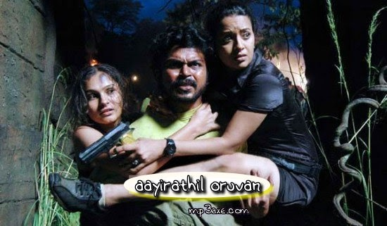 Ullasam tamil movie video songs free download - Big brother