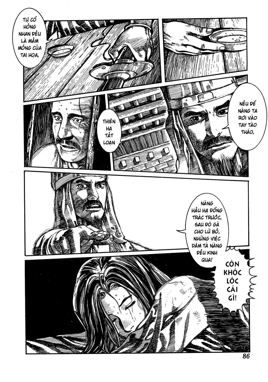 Bất Thị Nhân hồi 003: tiện thiếp 2 trang 16