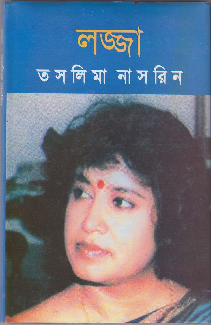 Bangla choda chudir video gaan - 3 7