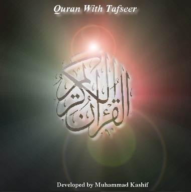 Islamic Collection: Download Quran with Tafseer Software in