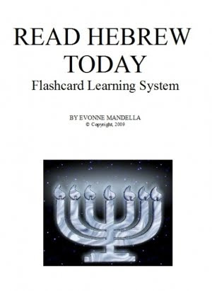 Read Hebrew Today and Wonderfully Wacky Hebrew Alphabet Tricks {Review}