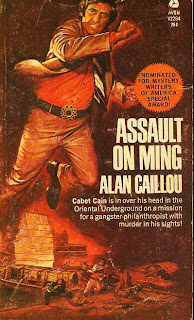 Bill Crider's Pop Culture Magazine: Forgotten Books: ASSAULT