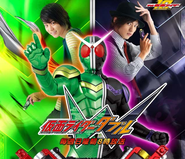 I Am Rider Mp3 Song Download: SIC Hobby: Kamen Rider Double MP3