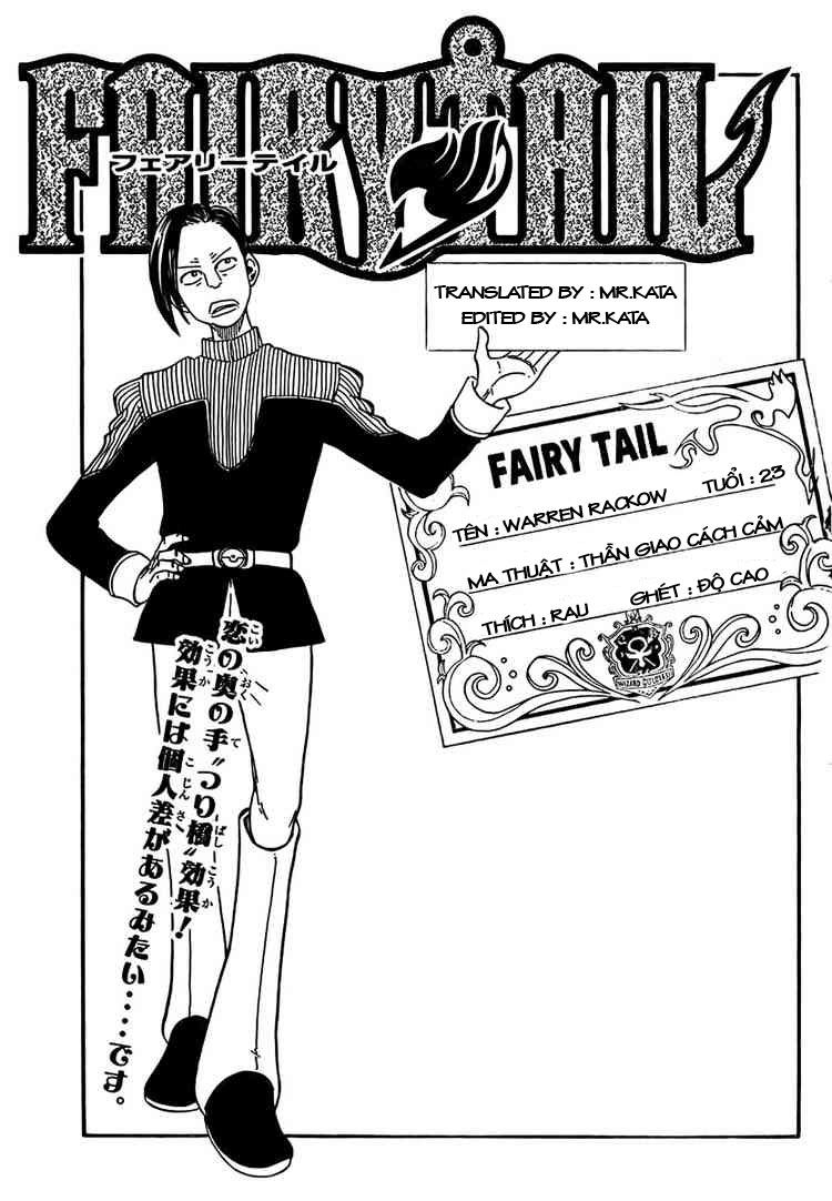 Fairy Tail Chap 54