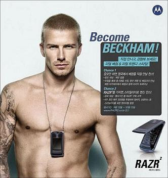 David Beckham posing for razr