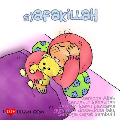 Image result for syafakillah
