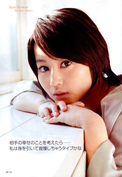 Japanese Free Download Adult Movies 36