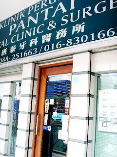 dental clinic & surgery kota kinabalu sabah