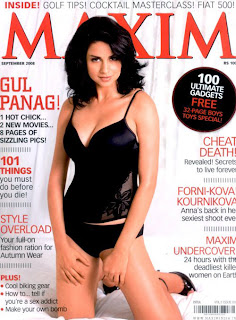 Maxim, September 2008. Featuring Gul Panag
