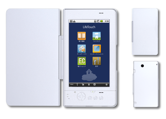 Upcoming Gadgets Release: NEC LifeTouch Android Tablet Features and