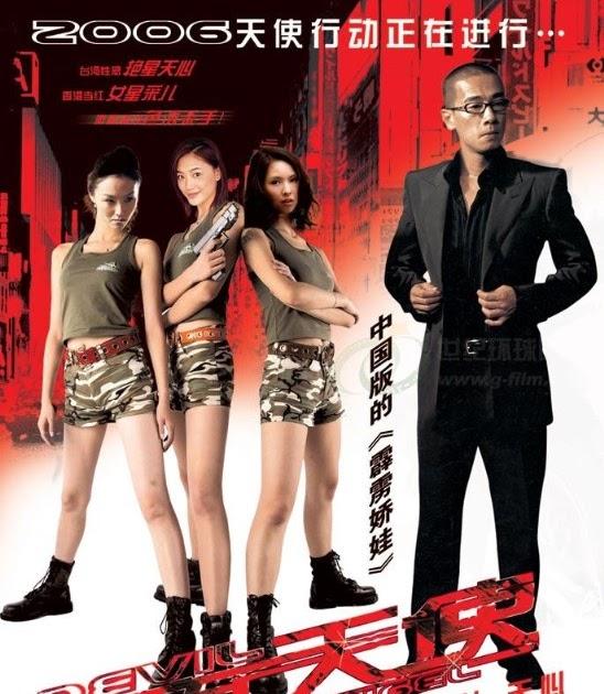 Enter The Warrior S Gate 2 Subtitle Indonesia: DOWNLOAD FILM GRATIS: LETHAL ANGELS (2006