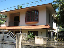 House Puliyarakonam Trivandrum Kerala Real