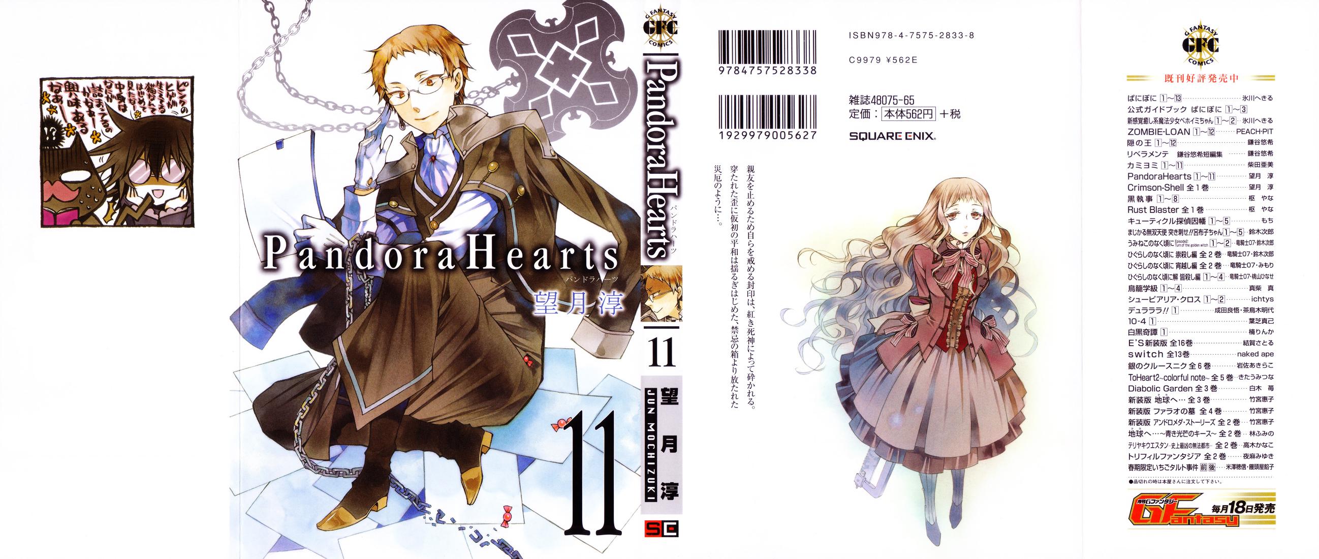 Pandora Hearts chương 042 - retrace: xlii stray-v002 trang 1