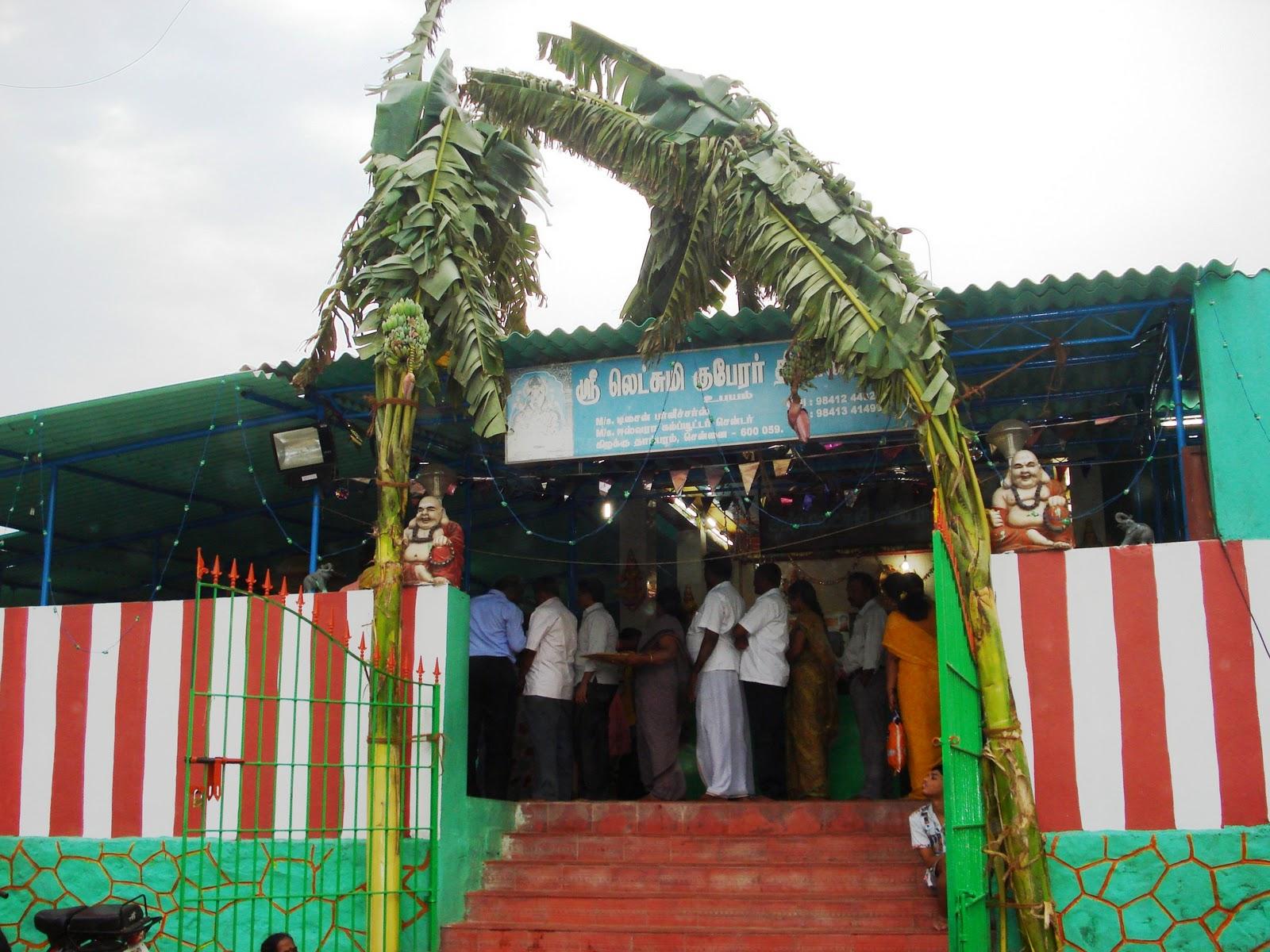 soilubuff • Blog Archive • Lakshmi kubera pooja tamil pdf