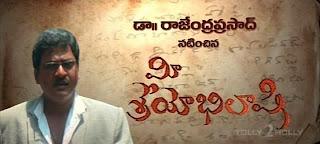 Songs download, hindi mp3 telugu mp3 tamil movie songs free.