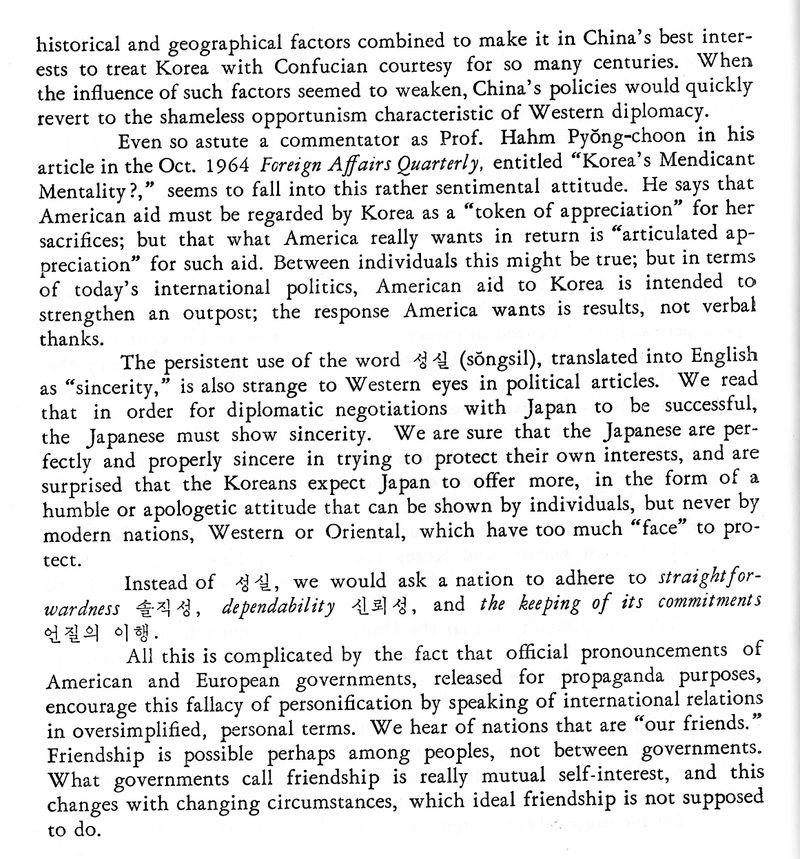 Five-paragraph essay - Wikipedia