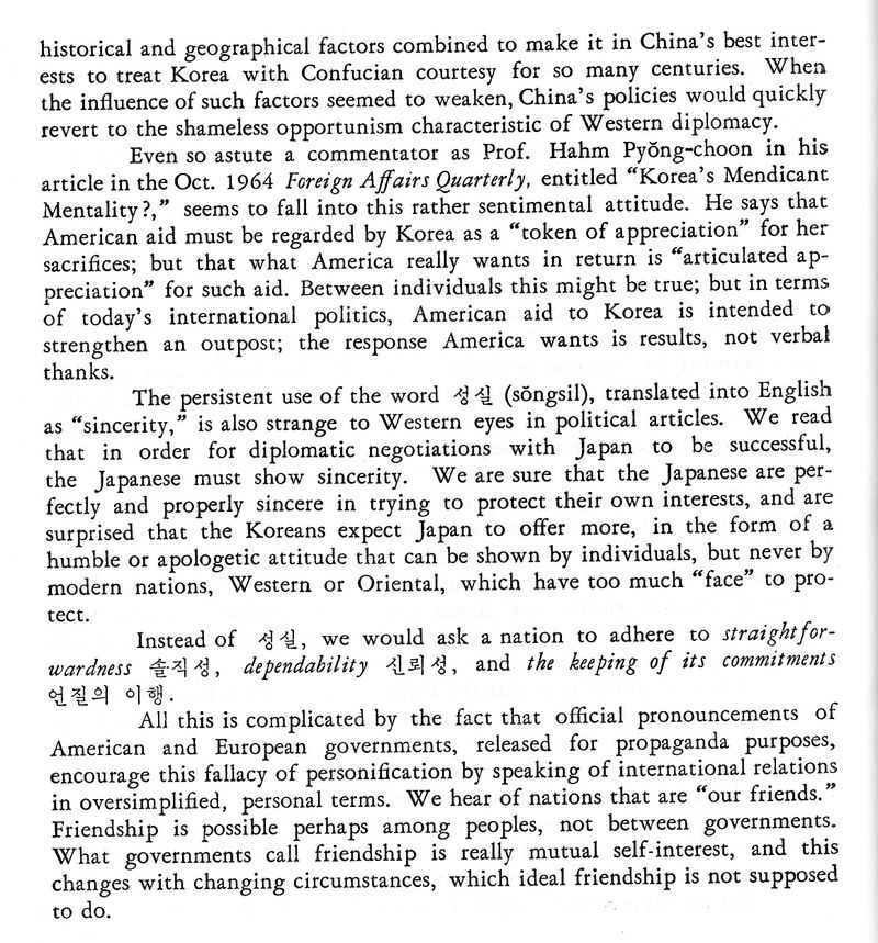 The 5 paragraph argumentative essay