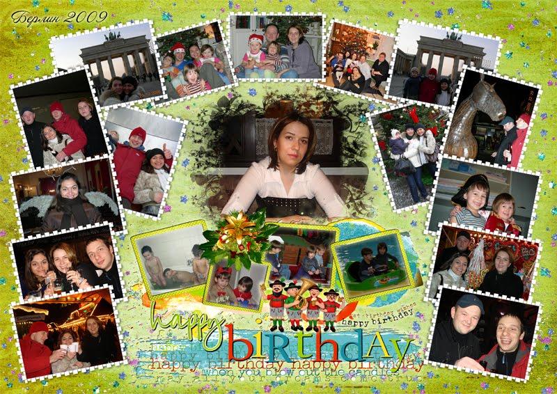 Картинки, с днем рождения открытка коллаж