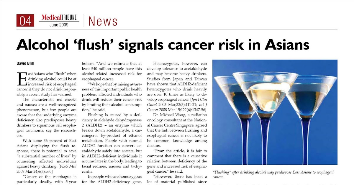 The Brillo Pad: Alcohol 'flush' signals cancer risk in Asians