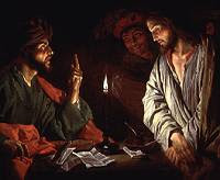 Yahshua with Caiaphas