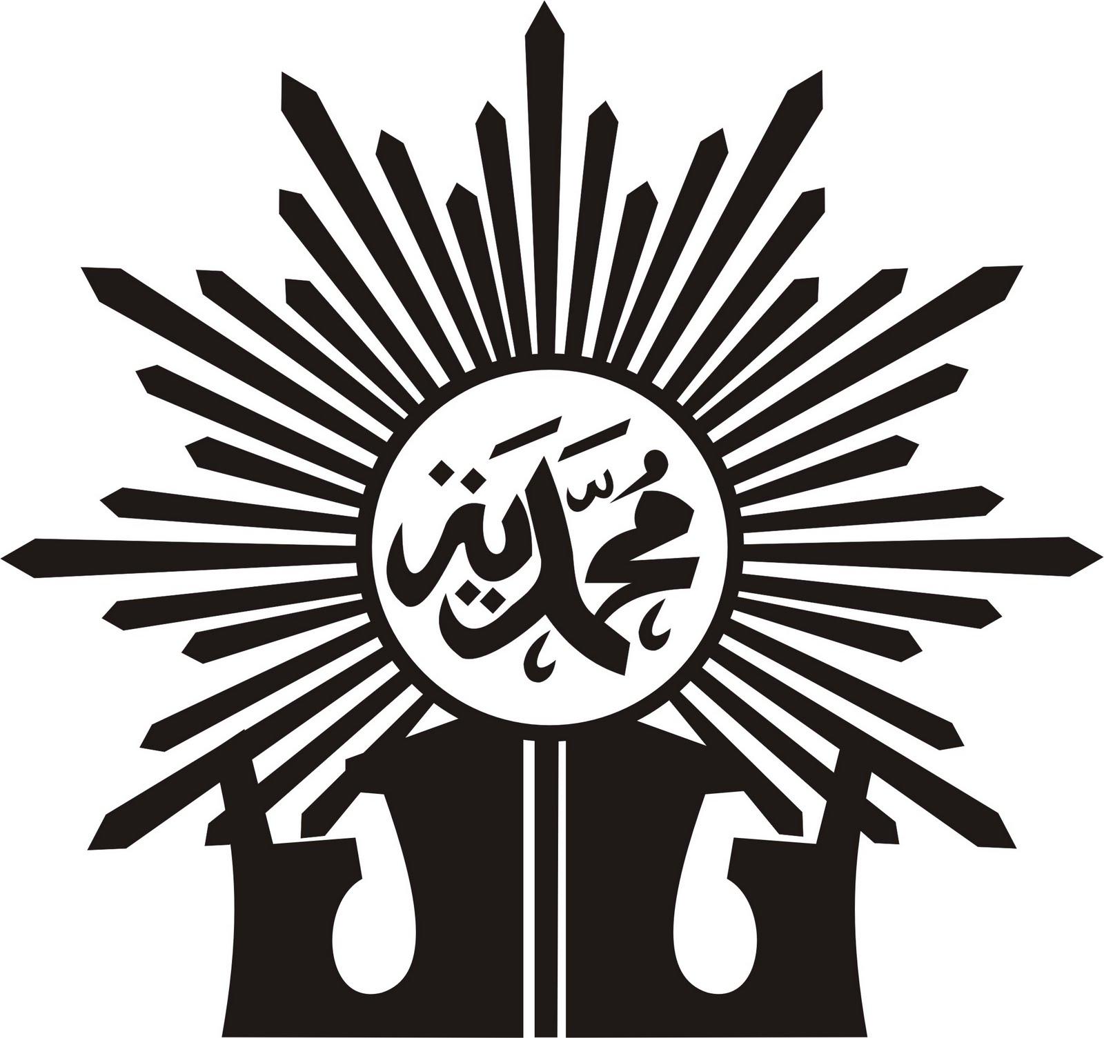 SMA Muhammadiyah Logo