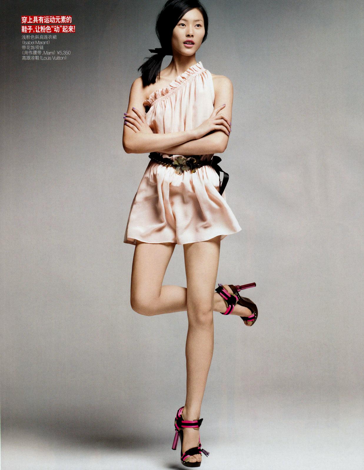 Asian Models Blog Liu Wen Editorial For Vogue China, June