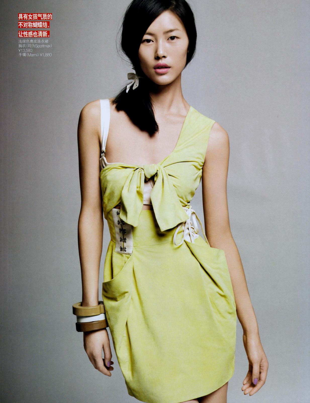 asian models blog  liu wen editorial for vogue china  june