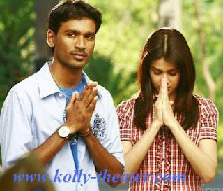 dhanush and genelia in uthama puthiran