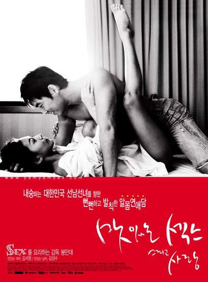 Download Film Semi Xxx Jepang Join Movie Download Sweet Sex and Love Korea 406x550