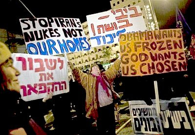 Settlement freeze protesters