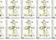 Stamp — Modoggie 2