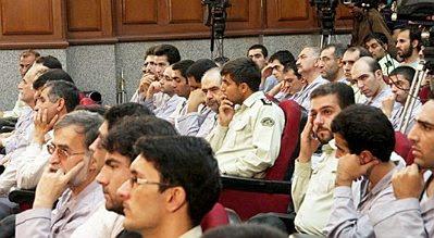Iran trial