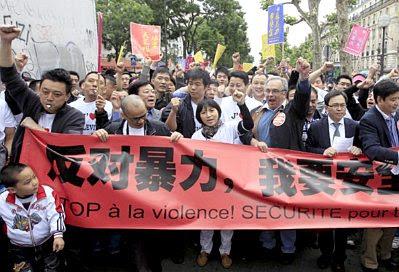 Belleville: Chinese demonstration #2