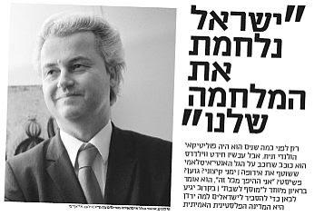 Yedioth: Geert Wilders