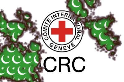 Ummah ICRC