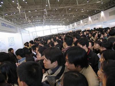 معرض فرص العمل في الصين
