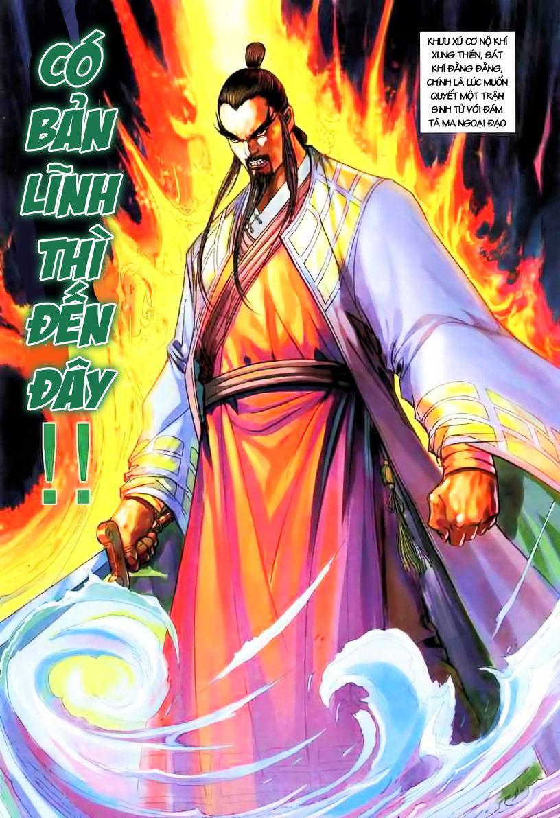 Anh Hùng Xạ Điêu anh hùng xạ đêu chap 19 trang 31