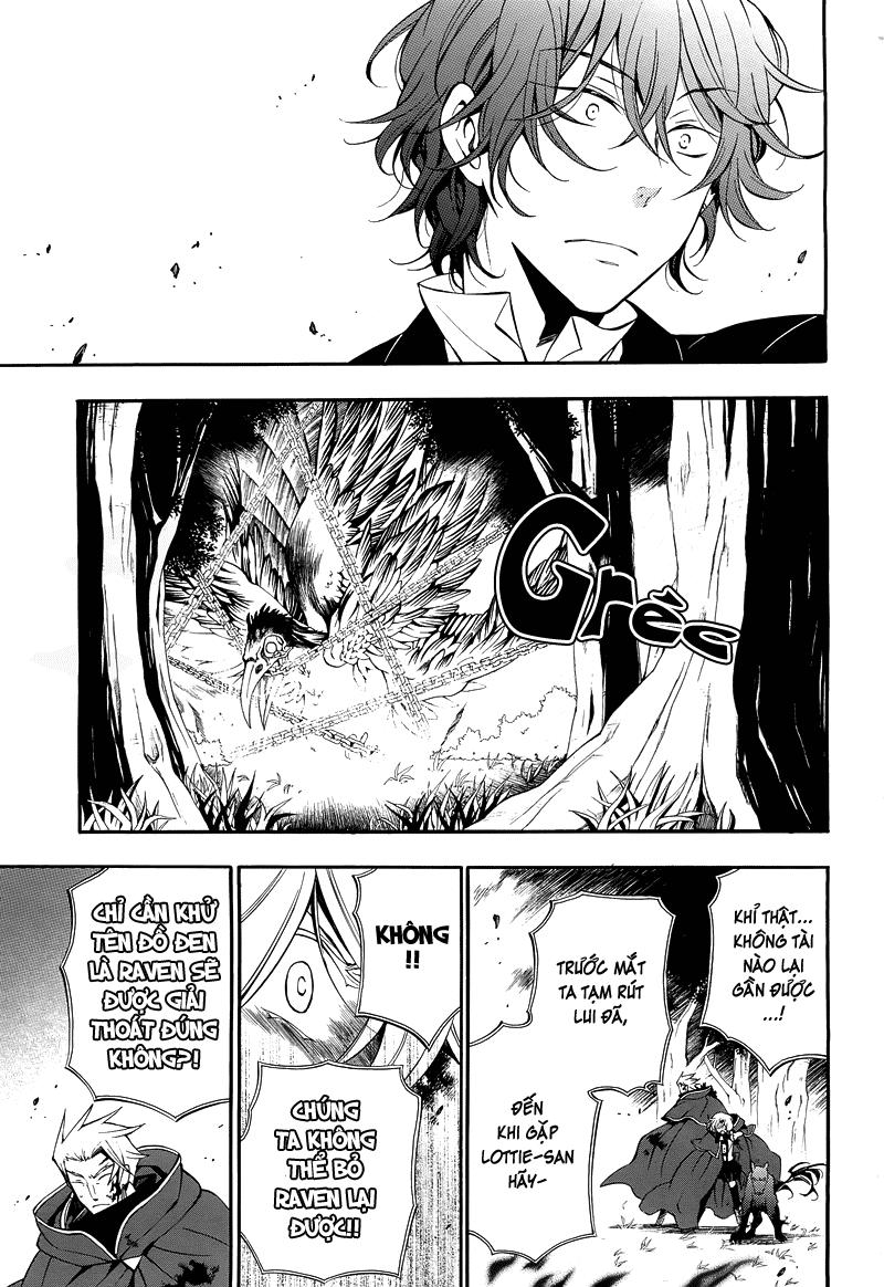 Pandora Hearts chương 056 - retrace: lvi rabbit eyes trang 8