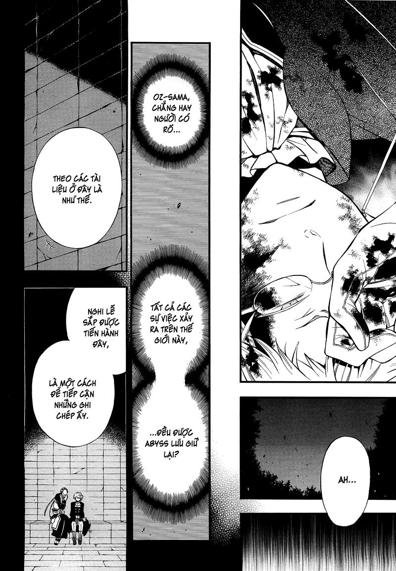 Pandora Hearts chương 056 - retrace: lvi rabbit eyes trang 23